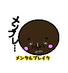 顔黒丸゜(個別スタンプ:40)