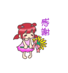 Kawaii  Rabiko  simple  word     vor.1(個別スタンプ:01)
