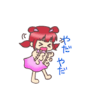 Kawaii  Rabiko  simple  word     vor.1(個別スタンプ:02)
