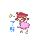 Kawaii  Rabiko  simple  word     vor.1(個別スタンプ:04)