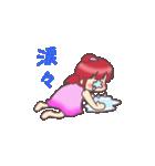 Kawaii  Rabiko  simple  word     vor.1(個別スタンプ:05)