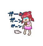 Kawaii  Rabiko  simple  word     vor.1(個別スタンプ:07)