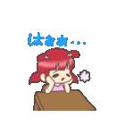 Kawaii  Rabiko  simple  word     vor.1(個別スタンプ:08)
