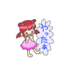 Kawaii  Rabiko  simple  word     vor.1(個別スタンプ:12)