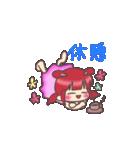 Kawaii  Rabiko  simple  word     vor.1(個別スタンプ:13)