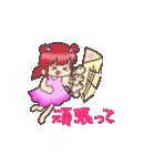 Kawaii  Rabiko  simple  word     vor.1(個別スタンプ:14)