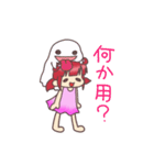Kawaii  Rabiko  simple  word     vor.1(個別スタンプ:16)