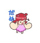 Kawaii  Rabiko  simple  word     vor.1(個別スタンプ:17)