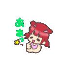 Kawaii  Rabiko  simple  word     vor.1(個別スタンプ:18)