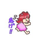 Kawaii  Rabiko  simple  word     vor.1(個別スタンプ:20)