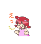 Kawaii  Rabiko  simple  word     vor.1(個別スタンプ:23)