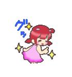 Kawaii  Rabiko  simple  word     vor.1(個別スタンプ:25)