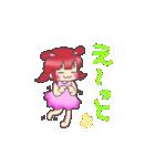 Kawaii  Rabiko  simple  word     vor.1(個別スタンプ:26)
