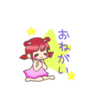 Kawaii  Rabiko  simple  word     vor.1(個別スタンプ:28)