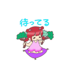 Kawaii  Rabiko  simple  word     vor.1(個別スタンプ:29)