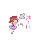 Kawaii  Rabiko  simple  word     vor.1(個別スタンプ:32)