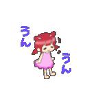 Kawaii  Rabiko  simple  word     vor.1(個別スタンプ:34)