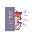 Kawaii  Rabiko  simple  word     vor.1(個別スタンプ:35)