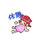 Kawaii  Rabiko  simple  word     vor.1(個別スタンプ:38)