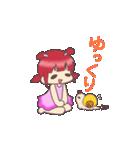 Kawaii  Rabiko  simple  word     vor.1(個別スタンプ:39)