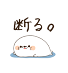 毒舌あざらし6(個別スタンプ:6)