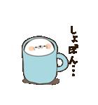 毒舌あざらし6(個別スタンプ:10)