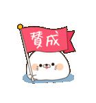 毒舌あざらし6(個別スタンプ:15)