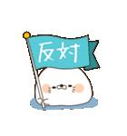 毒舌あざらし6(個別スタンプ:16)