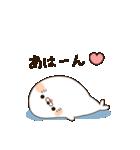 毒舌あざらし6(個別スタンプ:17)