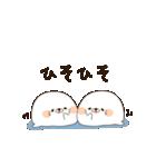 毒舌あざらし6(個別スタンプ:18)