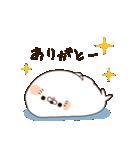 毒舌あざらし6(個別スタンプ:20)