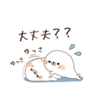 毒舌あざらし6(個別スタンプ:27)