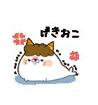 毒舌あざらし6(個別スタンプ:30)
