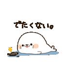毒舌あざらし6(個別スタンプ:31)