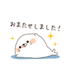 毒舌あざらし6(個別スタンプ:38)