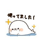 毒舌あざらし6(個別スタンプ:39)