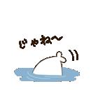 毒舌あざらし6(個別スタンプ:40)