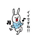ウサギのウーのKEIGOでGO!【敬語版】