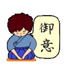 剣士の日常(個別スタンプ:01)
