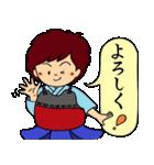 剣士の日常(個別スタンプ:04)