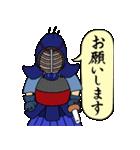 剣士の日常(個別スタンプ:05)