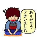 剣士の日常(個別スタンプ:06)