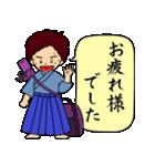 剣士の日常(個別スタンプ:07)