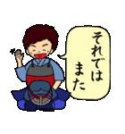 剣士の日常(個別スタンプ:08)
