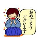 剣士の日常(個別スタンプ:09)