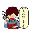 剣士の日常(個別スタンプ:10)
