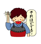 剣士の日常(個別スタンプ:11)