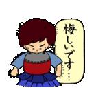 剣士の日常(個別スタンプ:12)