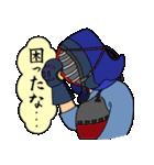 剣士の日常(個別スタンプ:14)