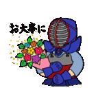 剣士の日常(個別スタンプ:17)